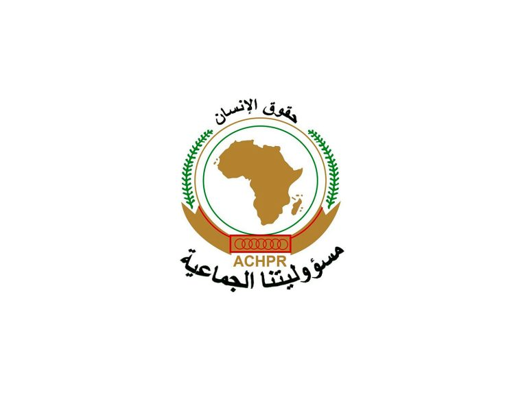 african commission - arabic